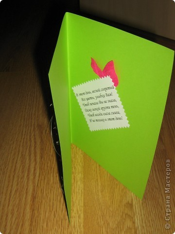 маленький опыт) открытка к празднику, из того что было под рукой) фото 2