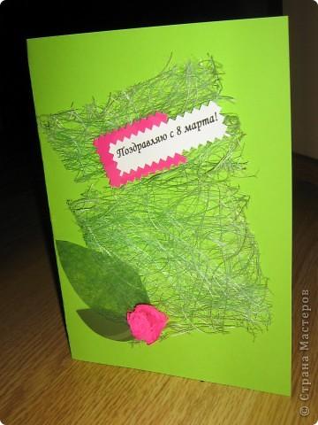 маленький опыт) открытка к празднику, из того что было под рукой) фото 3