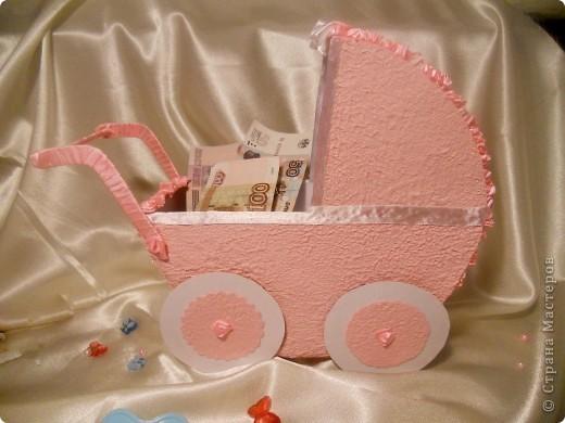 вот такие колясочки сделала для свадебного конкурса сбора денег на мальчика на девочку. фото 2