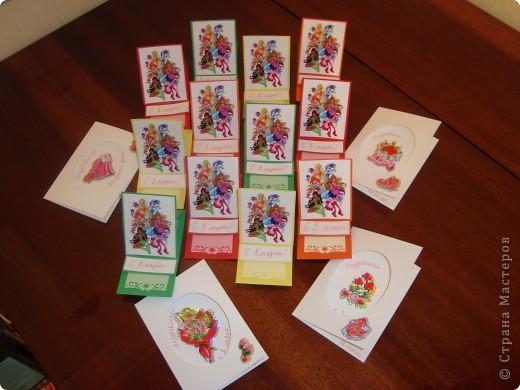 открытки в садик фото 1