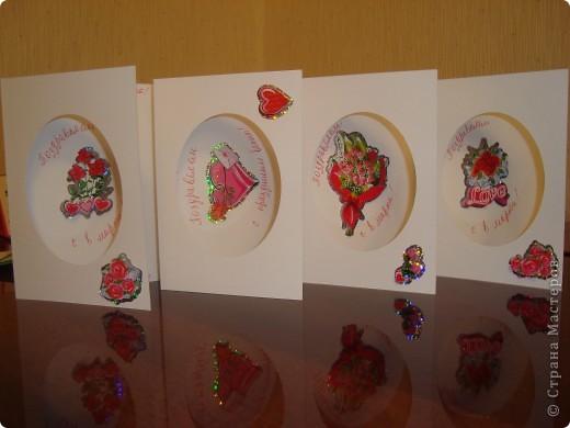 открытки в садик фото 3
