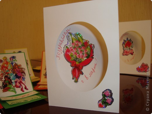 открытки в садик фото 4