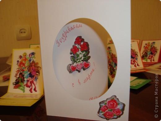 открытки в садик фото 5