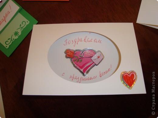 открытки в садик фото 6