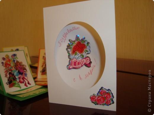 открытки в садик фото 7