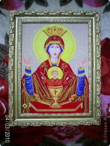 Вышивала к папиному юбилею фото 1
