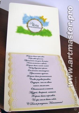 коробочка с поздравлениями и местом для денежки для десятилетней именинницы. фото 6
