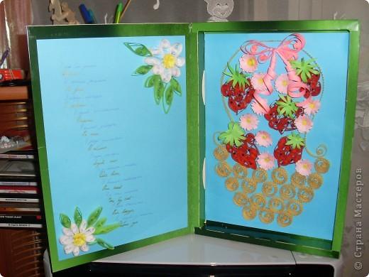 Вот такая большая открытка на День Матери. фото 2