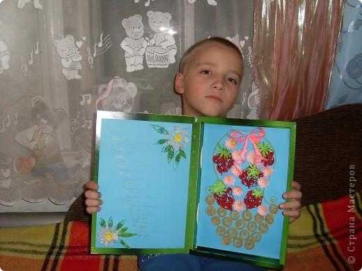Вот такая большая открытка на День Матери. фото 1