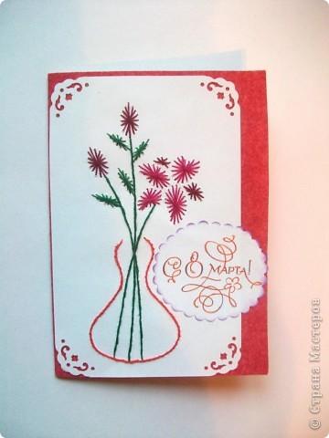 Благодарности поздравления, открытки из ниток своими руками шаблоны