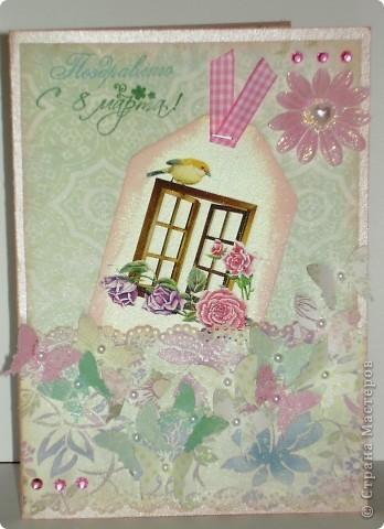 Привет всем прекрасным, очаровательным, незабвенным, потрясающим и сногшибательным! То есть, Вам, дорогие жительницы Страны! В предверии праздника Весны я с женскими открытками. Первые две открытки - малютки, размеров 7-9 см. фото 7