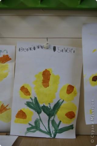 так мы учились рисовать букет маме,работы детей5 лет. фото 1