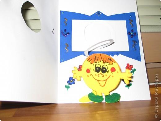 Это открытка с сюрпризом - с пружинкой-спиралькой внутри.Идея из журнала /Дошкольное воспитание/ 80гг.Надеюсь ,что пригодится для Вашего творчества! Вот так она может выглядеть снаружи... фото 2