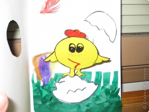Это открытка с сюрпризом - с пружинкой-спиралькой внутри.Идея из журнала /Дошкольное воспитание/ 80гг.Надеюсь ,что пригодится для Вашего творчества! Вот так она может выглядеть снаружи... фото 4