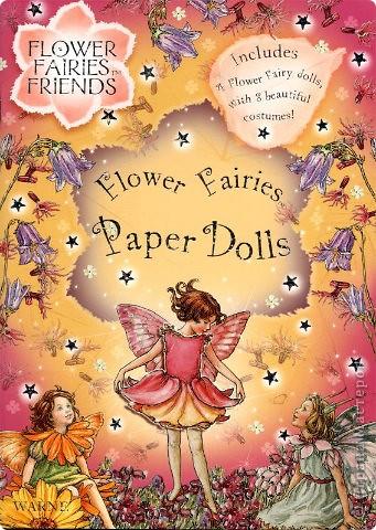 Бумажные куколки феи фото 2