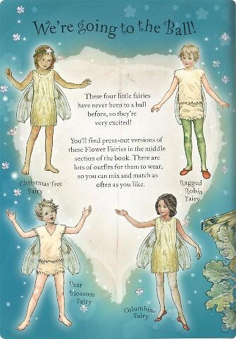 Бумажные куколки феи фото 4