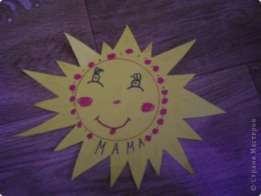 солнце фото 1