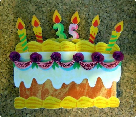 Вот такая открытка получилась на ДР подружки, которая делает вкусненькие тортики и пироженки. фото 2
