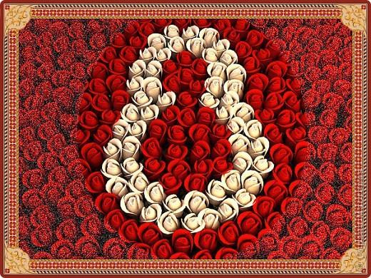 8 МАРТА!!! Красивых слов, приятных снов Цветов, цветов, еще цветов… Вниманья близких и родных ДА, украшений золотых Шикарных фраз, горящих глаз Цветов еще, еще не раз Мужчин, чтоб рядом кто-то был Не просто был, а чтоб любил Шикарных дней, про ночь молчу… Чего еще сказать хочу? Звезды на небе, самой яркой Веселых праздников, подарков Чтобы сбывалися мечты… Цветы, цветы, опять цветы Погоды солнечной, весенней Чтоб поднималось настроенье И повторится здесь не грех Весны, Любви, Цветов для всех!!! фото 2