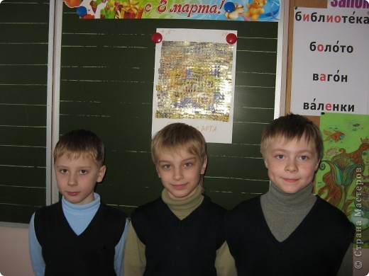 Щукин Данила. Панно из 2 открыток фото 4