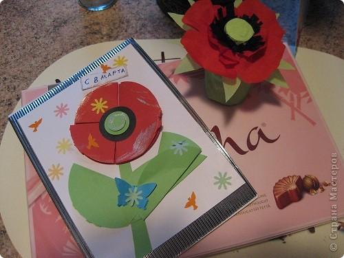 МАМОЧКЕ ПОДАРОК (Ольга Чусовитина)  Из цветной бумаги  Вырежу кусочек. Из него я сделаю Маленький цветочек. Мамочке подарок Приготовлю я. Самая красивая  Мама у меня!   фото 2