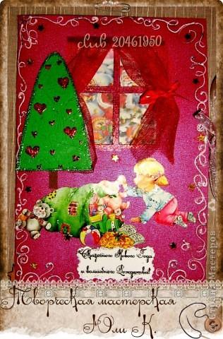 Начнем издалека :D, с Нового года.  Треугольных елочек много в стране, парню моему они больше всего нравятся (любит он геометрию =))), поэтому для его родителей сделала такую.  фото 5