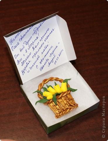 Этот магнитик я делала для учительницы своего сына, замечательного педагога и просто хорошего человека))). Сделан он из пластики фимо.  фото 2