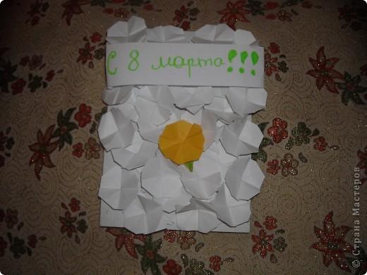 Вот такую открытку я сделала к 8 марту. Она уже подарена  сегодня подруге. Еще одну сделала с красным цветочком, но тоже подарила и, к сожалению не успела запечетлить... фото 1