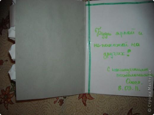 Вот такую открытку я сделала к 8 марту. Она уже подарена  сегодня подруге. Еще одну сделала с красным цветочком, но тоже подарила и, к сожалению не успела запечетлить... фото 2
