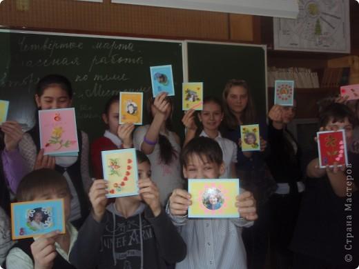 Вот такие открытки получились у моих пятиклашек к 8 марта фото 6