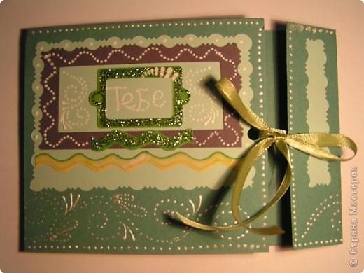 """Часто делаю открыточки с завязками. Как правило, это валентинки, свадебные. Завязки, на мой взгляд, добавляют таинственности, поздравление становится сугубо личным. На этом фото валентинка """"Я тебя люблю"""". фото 3"""