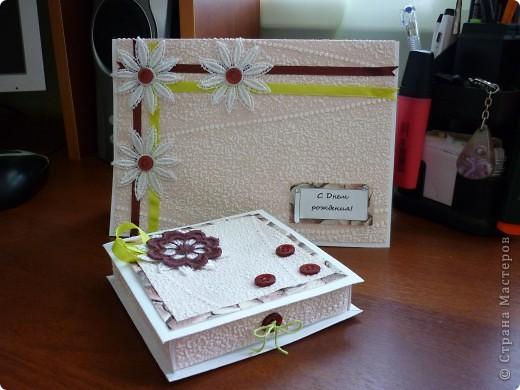 Открытка и подарочкая коробочка на день рождения фото 1
