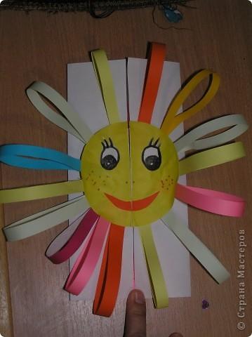 Наше Солнышко для бабушек фото 1