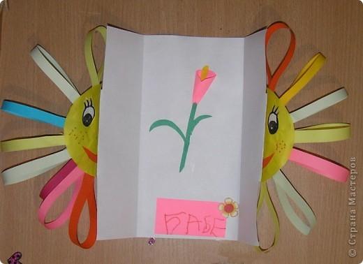 Наше Солнышко для бабушек фото 2