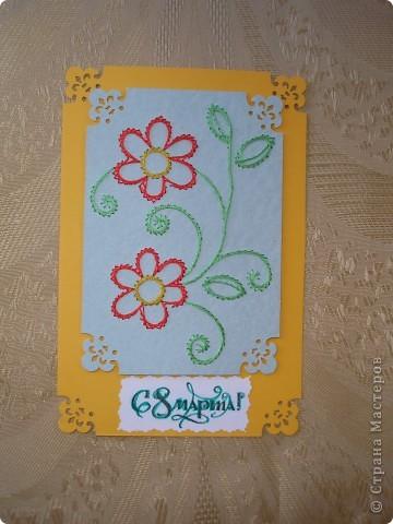 На эти открытки меня вдохновила вот эта работа http://stranamasterov.ru/node/52400?c=favorite . Спасибо автору за схемку. Восьмёрка с пушистиками. Основа - бумага для акварели, треугольники и квадрат за восьмёркой - обои виниловые, оранжевая окантовка - офисная бумага + фигурный дырокол для края, восьмёрка - бархатная бумага.  Жёлтые пушистики - то ли гигантские мимозы, то ли не очень крупные одуванчики. фото 8