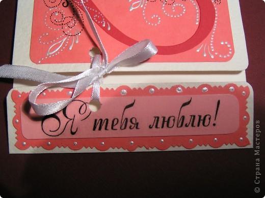 """Часто делаю открыточки с завязками. Как правило, это валентинки, свадебные. Завязки, на мой взгляд, добавляют таинственности, поздравление становится сугубо личным. На этом фото валентинка """"Я тебя люблю"""". фото 2"""