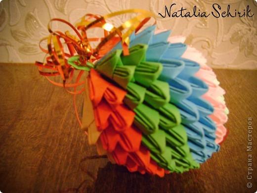 Разноцветный шарик