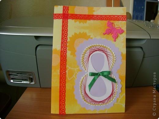 Большое спасибо за МК http://stranamasterov.ru/node/152513 Бумага и картон получаются великолепные