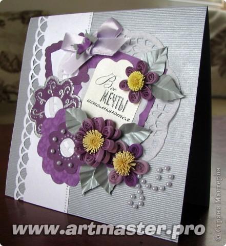 три открытки фото 2