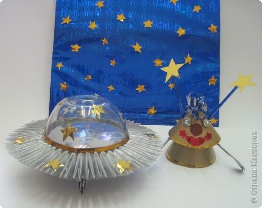 Эти работы сделали брат и сестра Паша (11 лет) и Лена (7 лет) Халяпины. Им, конечно, помогали мама и папа. Работы прошли отбор на выставку в Лесосибирск. Это космический корабль. фото 2