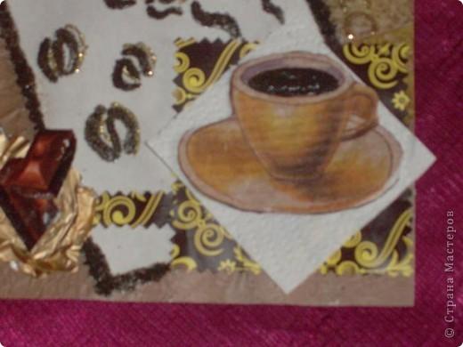 Говорят:Лучше девять деверей. чем одна золовка. У меня их две, и обе замечательные. Вот для одной из них эта кофейная открытка. Скетч, конечно, использовала, вот ссылочка  http://stranamasterov.ru/node/159827 .   фото 6