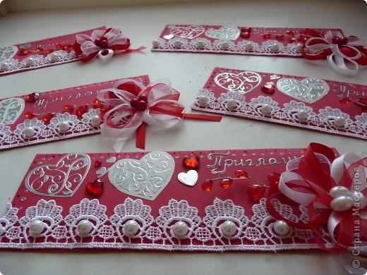 Новые приглашения на мою свадьбу - влюблённые сердца фото 1