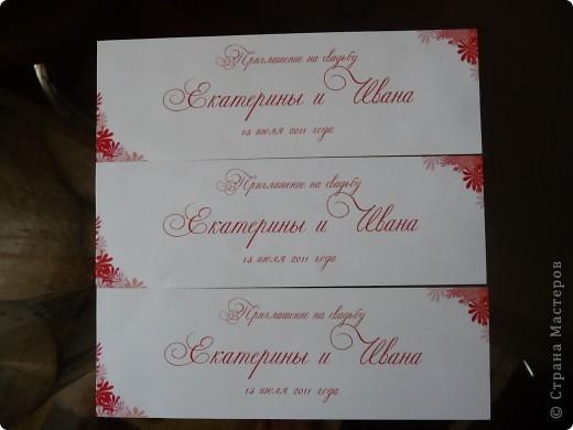 Новые приглашения на мою свадьбу - влюблённые сердца фото 3