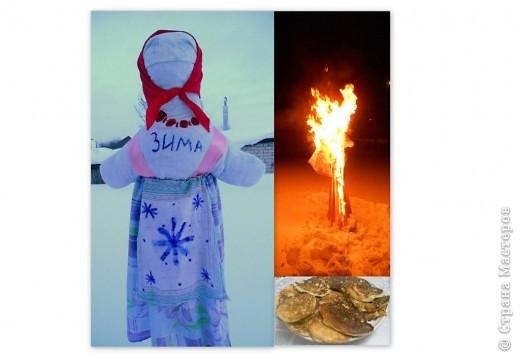 """""""Сваяли"""" с дочкой на Масленицу куклу, наконец-то нашли своё применение старые простыни, пролежавшие несколько лет без дела)"""