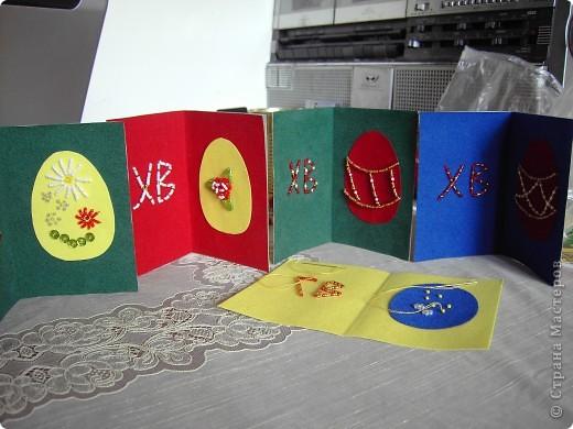 Вот такие открыточки мы с дочкой делали для крестных и друзей.  фото 2