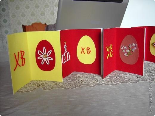 Вот такие открыточки мы с дочкой делали для крестных и друзей.  фото 1