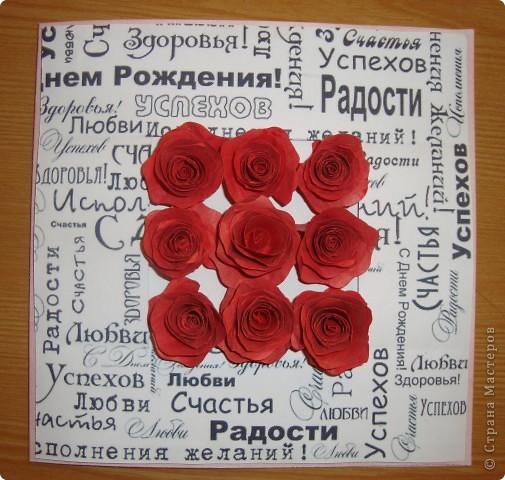 открытка подружке фото 1