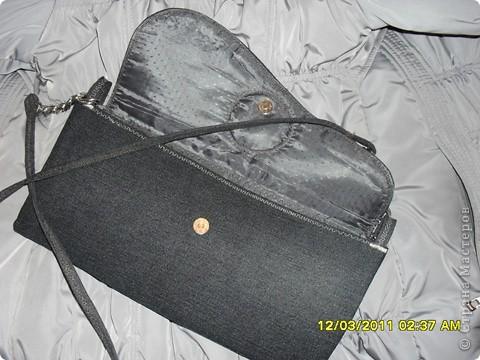 Спасибо Марине Сохончук г.Волгоград. за подробный мастер - класс, из джинсовых брюк и сумки, которые не носим дочка пошила себе клатч. фото 3