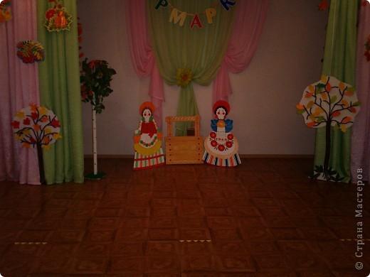 музыкальный зал.праздник осени фото 1