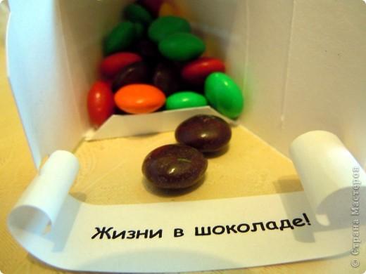 Подобных тортов на просторах Страны очень много, но здесь самое главное - это не торт, а то что внутри каждого кусочка. Наши пожелания подружке на ДР. фото 16